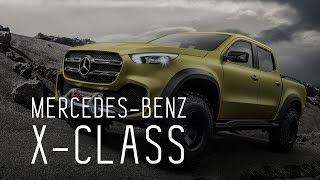 MERCEDES BENZ X CLASS 2018/МЕРСЕДЕС ИКС КЛАСС/ПЕРВЫЙ ОБЗОР/ЭКСКЛЮЗИВ Стиллавин и Вахидов.