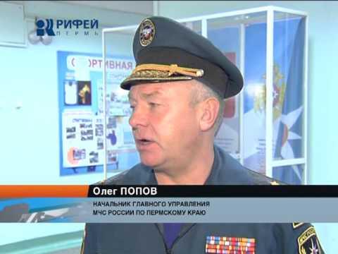 к3-31 о пожарной безопасности в пермском крае свойство