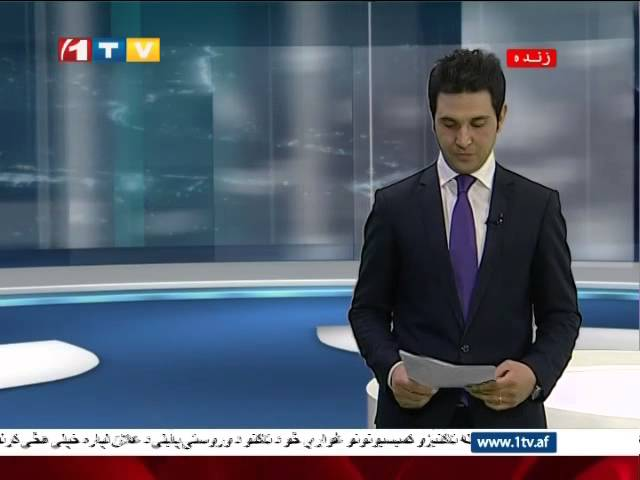 The latest Farsi news from 1TV 14.04.2014