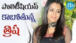 Trisha acts opposite Danush for first time in Tamil political film
