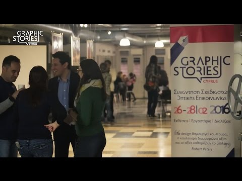 Graphic Stories Cyprus 2016 | 2nd Visual Communication Designers Meeting