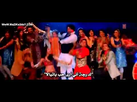 Patiala House - Laung Da Lashkara with arabic subtitles