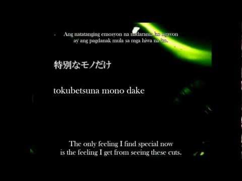 [Lily] FLARE (English+Romaji+Tagalog Subs) +mp3