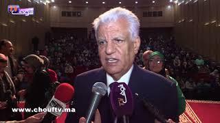 بالفيديو..سفير فلسطين بالمغرب يشكر الملك و المغاربة على موقفهم بعد قرار ترامب الظالم بحق القدس |