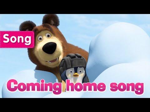 Maša a medvěd - písnička