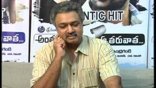 Anthaku-Mundu-Aa-Tarvatha-KL-Damodara-Prasad-Press-Meet