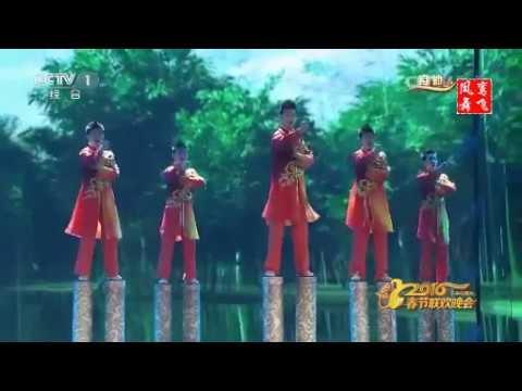 Châu Tử Đan (Chung Tử Đơn)    Vịnh Xuân Quyền    Xuân 2017