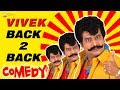 Vivek Back To Back Comedy Scenes || Telugu Movie Comedy Scenes || Telugu Funny Scenes