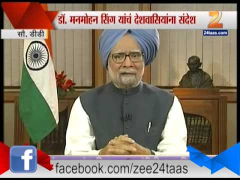 ADDRESS TO THE NATION BY MANMOHAN SINGH