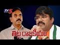Jupally Krishna Rao vs. Vamsi Chand; abuses galore..