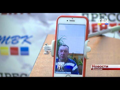 Герой видео «Инвалиды чистят снег в Искитиме» считает, что автор ролика оказал ему медвежью услугу
