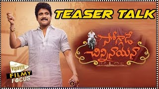 Soggade Chinni Nayana Telugu Movie Teaser Talk