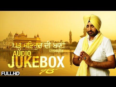 New Punjabi Songs 2015   Parh Satgur Di Baani   Dharampreet   Latest Punjabi Songs 2015