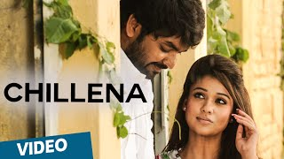 Chillena Video Song (Promo Clip) - Raja Rani
