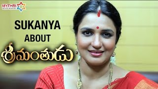 Sukanya Say Srimanthudu is a Lovely Movie