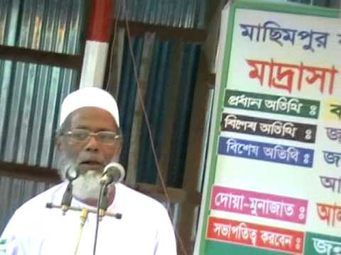 Mashimpur Kamel Munsur Hafezia And Etimkhana Madrasa Opening Ceremony Part 03