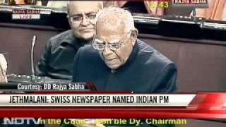 Jethmalani's black money remarks create flutter in Rajya Sabha.mp4