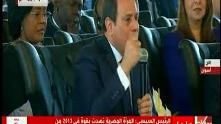 كلمة الرئيس السيسي خلال جلسة تعزيز دور