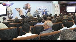 التجاري وفا بنك ترفع شعار :ثورة رقمية لغد أفضل        مال و أعمال