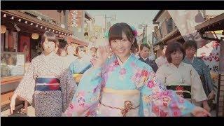 岩佐美咲 - 恋するフォーチュンクッキー(演歌バージョン)