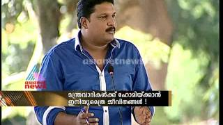 Woman Dies During Exorcism Nerkku Ner 25-07-14