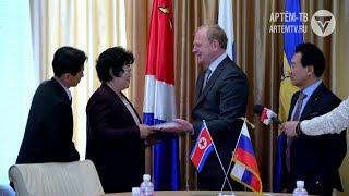 За мир и дружбу между народами. В Артёме побывала делегация из Северной Кореи