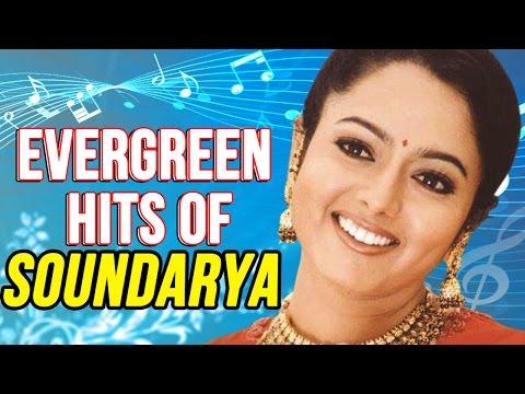 Evergreen Hits Of Soundarya Telugu Movie Songs || Jukebox || Telugu Songs