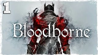 Прохождение игры Bloodborne.