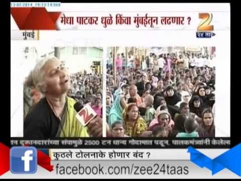 Medha Patkar Says Will Fight