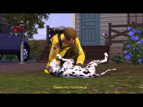 The Sims 3 - заведи питомца, играй питомцем!