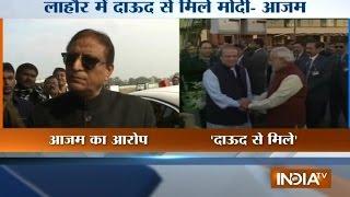 Govt rejects as 'baseless' Azam Khan's claim that PM Modi met Dawood in Pakistan