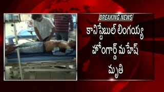 2 Died, 3 Injured in Gun Shot at Suryapet