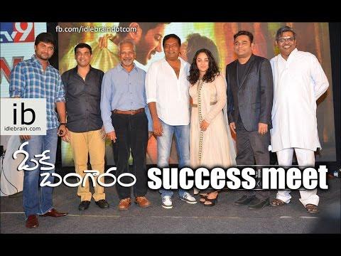 OK Bangaram Movie Audio Success Meet Video