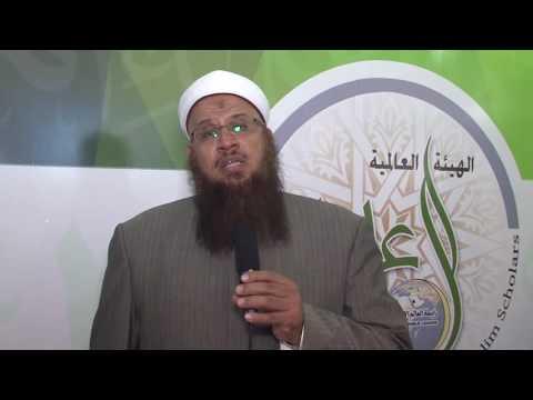 كلمة على هامش مؤتمر مكافحة الإرهاب