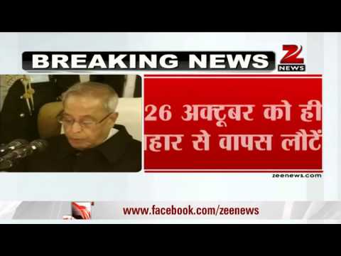 Pranab Mukherjee cuts his Bihar trip short