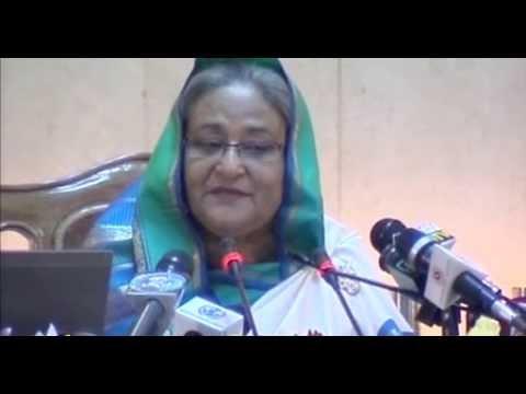 তথ্য প্রযুক্তি বিষয়ে প্রধানমন্ত্রী শেখ হাসিনার ভাষণ - PM Sheikh Hasina speech about IT