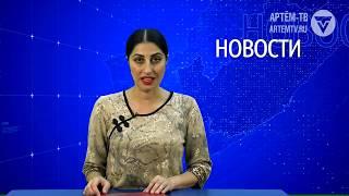 Выпуск городских новостей  от  29 октября