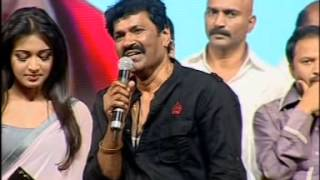 Paisa-Audio-Launch-Part---2