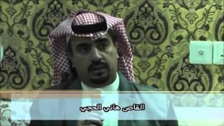 الأمسية القصصية لـ شيمة الشمري وهاني الحجي
