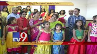 Famous Kuchipudi dancer Bala Kondala Rao felicitated by NRIs in Dallas