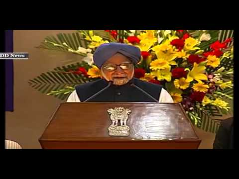 Prime Minister's address at the National Bravery Awards function