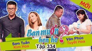 BẠN MUỐN HẸN HÒ | Tập 334 UNCUT | Sơn Tuấn - Kim Hoa | Văn Phúc - Tuyết Hoa | 031217 💚