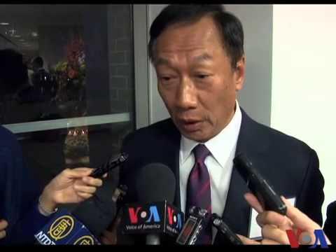 美台企业论坛上郭台铭宣布在美国新投资