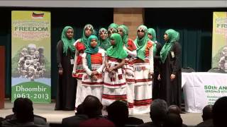 50th Anniversary of the Oromo Struggle for Freedom Led by Gen. Wako Gutu (Dhombir)