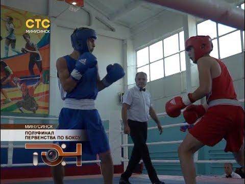 Полуфинал первенства по боксу