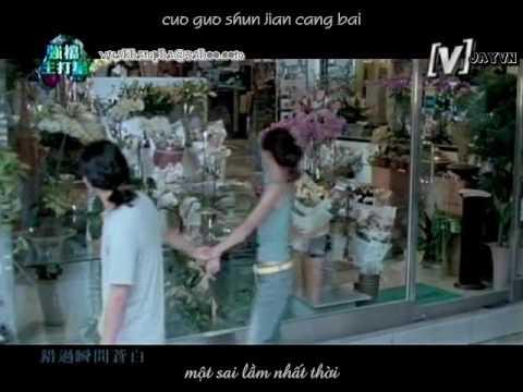[Việt sub] Biển san hô - Châu Kiệt Luân