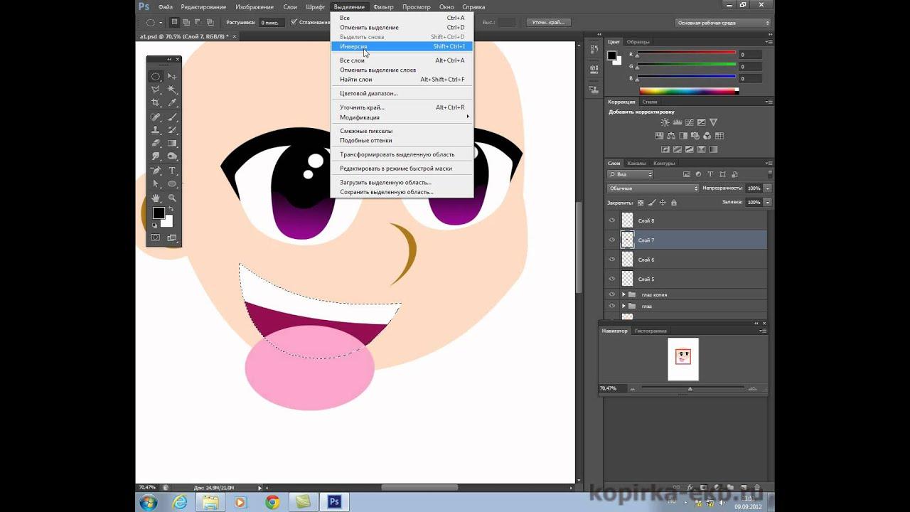 Как сделать аниме персонажа в фотошопе