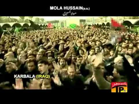 Sab Ka Hussain Rab Ka Hussain Pyare Nabi Ka Nawasa Hussain Title (Farhan Ali Waris) Noha 2012