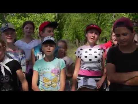 Спортивно-развлекательное мероприятие  «Древняя Русь» Видео