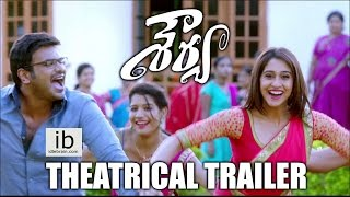 Manchu Manoj's Shourya theatrical trailer